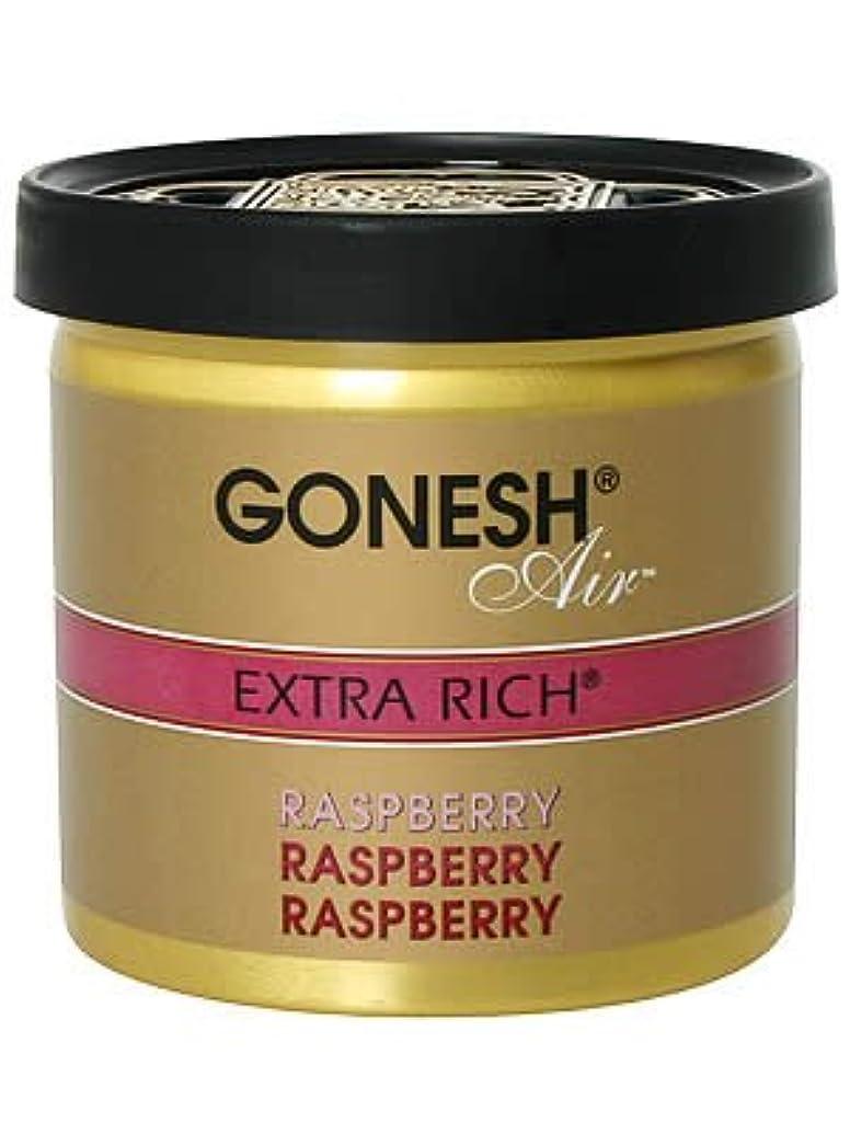 虹振りかける魅惑的なガーネッシュ(GONESH) ゲルエアフレッシュナー ラズベリー 78g