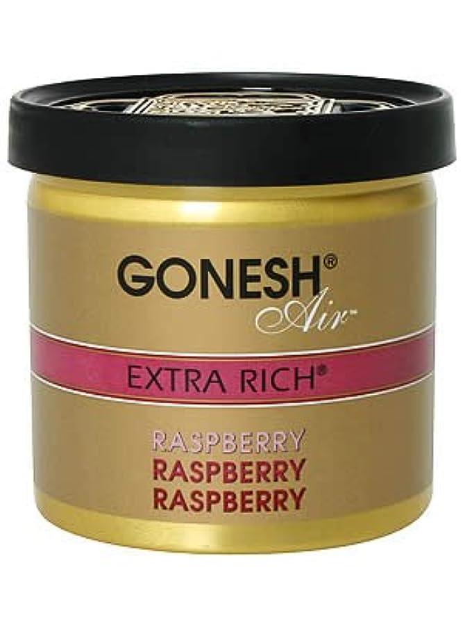 発見油ドリンクガーネッシュ(GONESH) ゲルエアフレッシュナー ラズベリー 78g