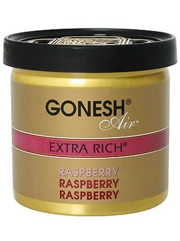 ハイキングいたずらな格差ガーネッシュ(GONESH) ゲルエアフレッシュナー ラズベリー 78g