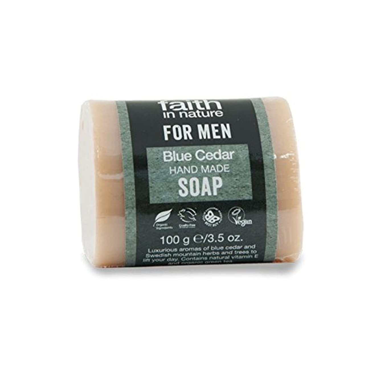 マスク検出する承認する男性青杉の石鹸100グラムのための自然の中で信仰 - Faith in Nature for Men Blue Cedar Soap 100g (Faith in Nature) [並行輸入品]