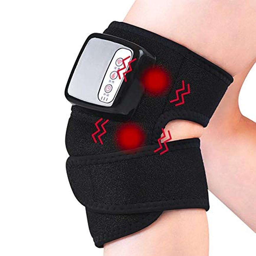 割り当てますつま先肌寒いLEKING 膝サポーター 充電式 膝関節加熱マッサージ 3段温度可調 膝マッサージャー マッサージ器 フットマッサージャー ひざ マッサージャー 振動 赤外線療法 温熱療法 防寒 膝痛、神経痛、関節痛、冷え症に対応 筋肉痛緩和...