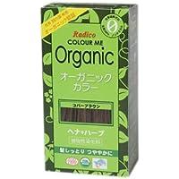 COLOURME Organic (カラーミーオーガニック ヘナ 白髪用) コパーブラウン 100g