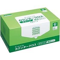 日本製紙クレシア カウンタークロス厚手 グリーン60枚×3箱