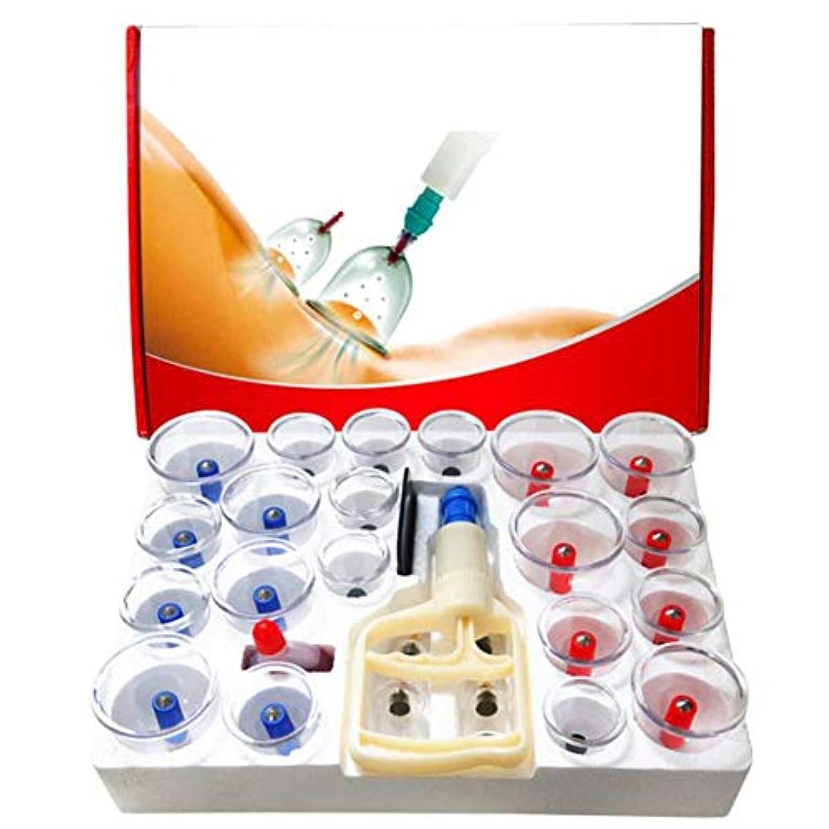 と遊ぶ役に立たない咳背中/首の痛み、減量、筋肉の緩和のための14個の磁気ヘッドを備えた中国カッピング24個のマッサージ真空吸引カッピングセット。