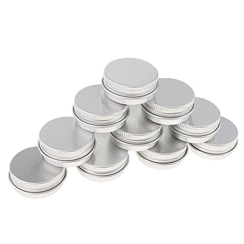 行動キャプションリーズKesoto 約20個 化粧品 コスメ クリームジャー アルミ容器 ラウンド ティン リップバーム ボトル