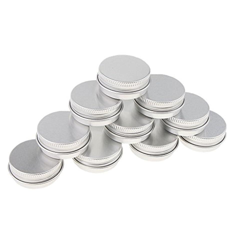 Kesoto 約20個 化粧品 コスメ クリームジャー アルミ容器 ラウンド ティン リップバーム ボトル