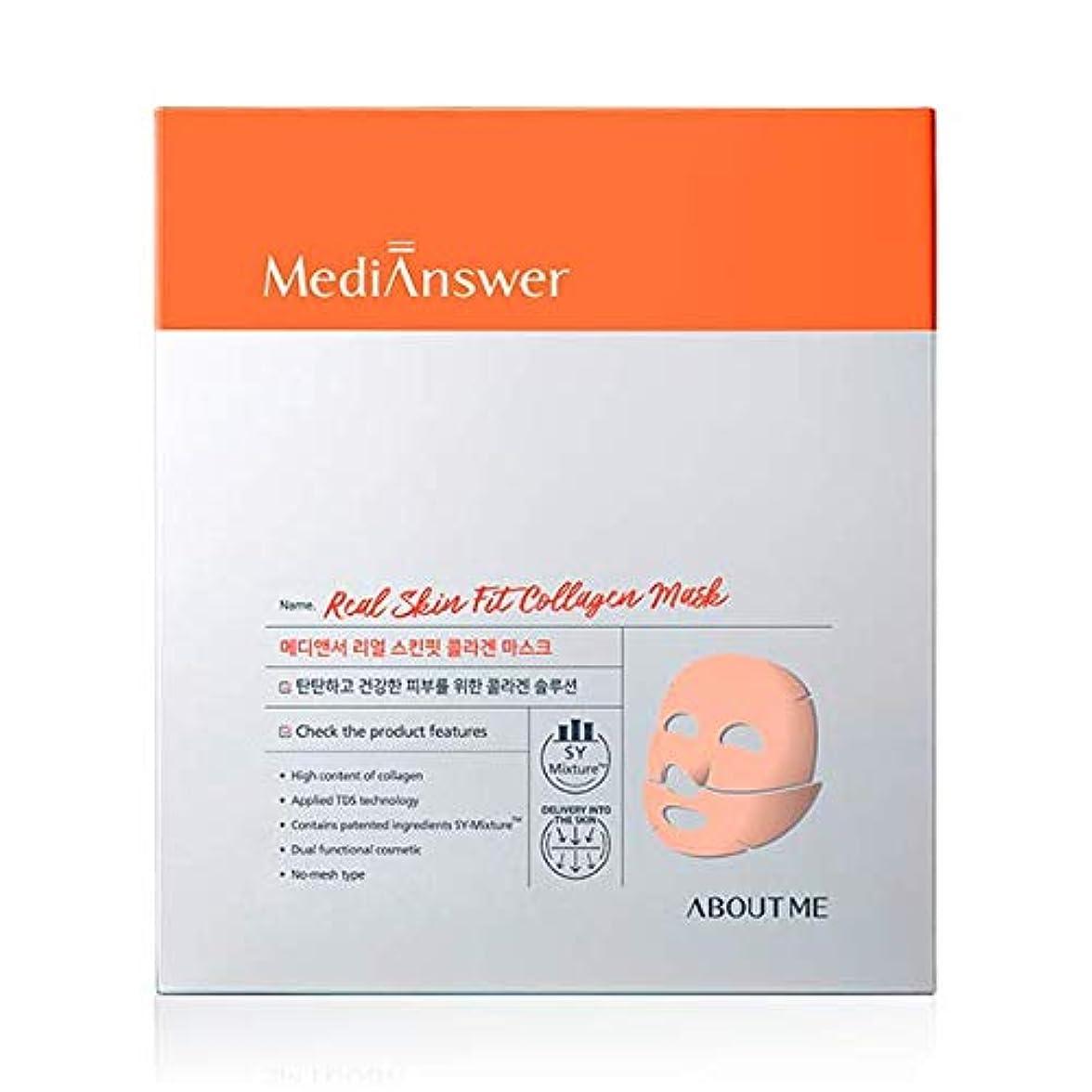 テラス信頼性のある意気消沈した[MediAnswer] メディアンサースキンフィットコラーゲンマスク 35gx4枚 / Real Skin Fit Collagen Mask 35gx4EA [並行輸入品]