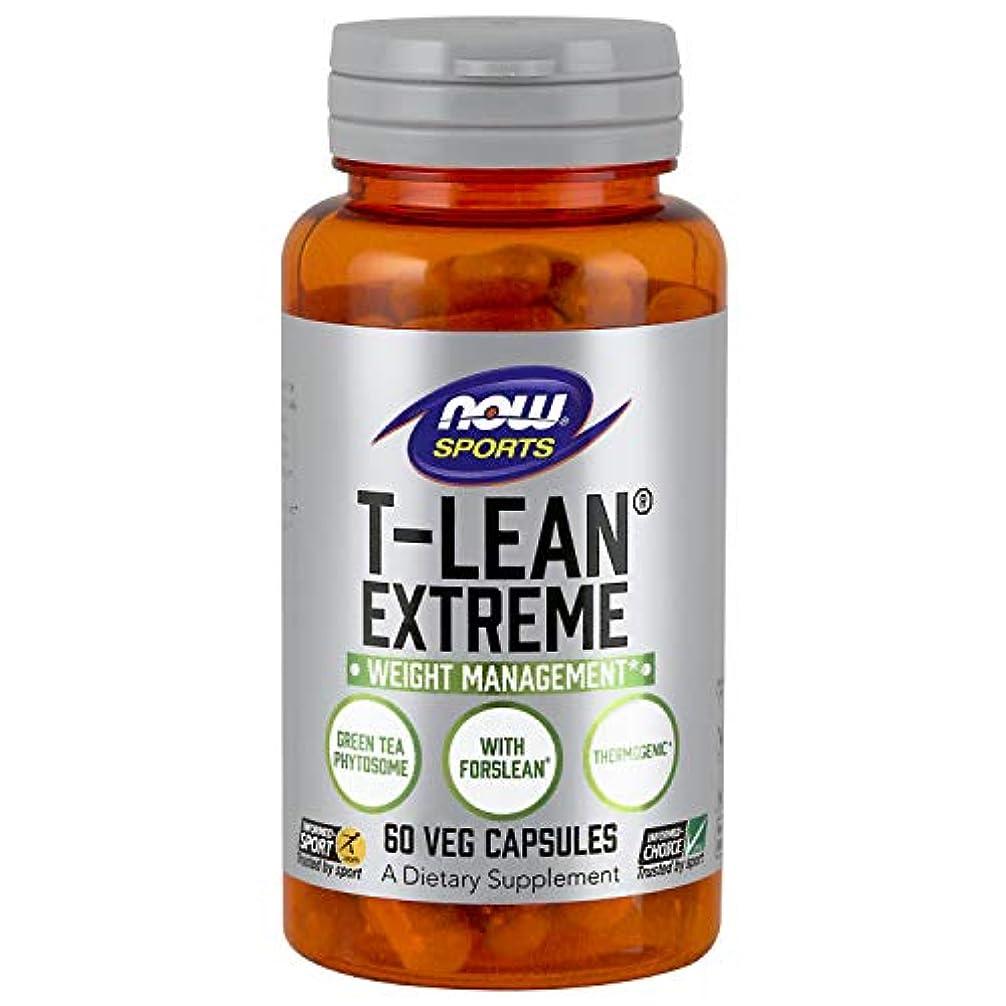 時十二火星海外直送品 Now Foods T-Lean Extreme, 60 vcaps
