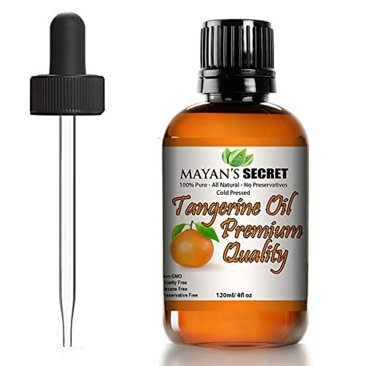 辞任するアスペクト尊敬Tangerine 100% Pure, Best Therapeutic Grade Essential Oil- Huge 4oz Glass Bottle