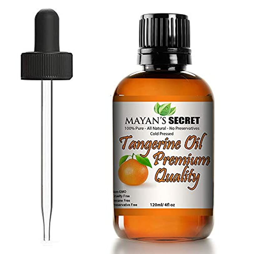 崇拝する注ぎます手書きTangerine 100% Pure, Best Therapeutic Grade Essential Oil- Huge 4oz Glass Bottle