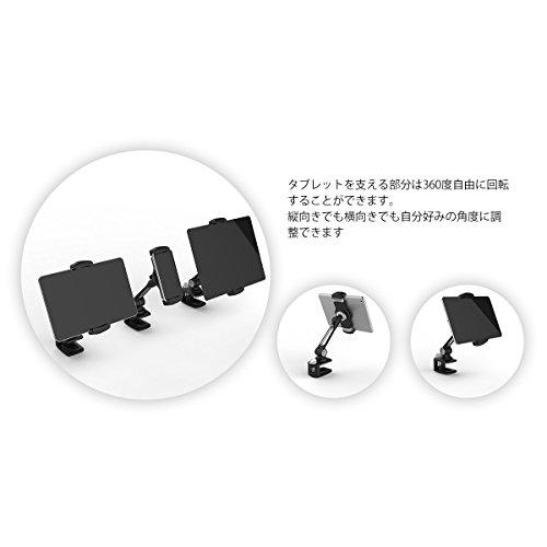 『スマホ&タブレット ホルダー/スタンド YOUNG クリップ式 NS、ipad、iphone、sony、Android、Nintendo Switch対応 4-11インチ 360度回転可能 LD-204B (黒)』の8枚目の画像