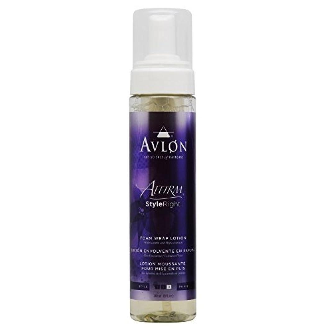 測定可能草制限Avlon Hair Care アバロンアファームStyleRight泡ラップ8オンスのローション