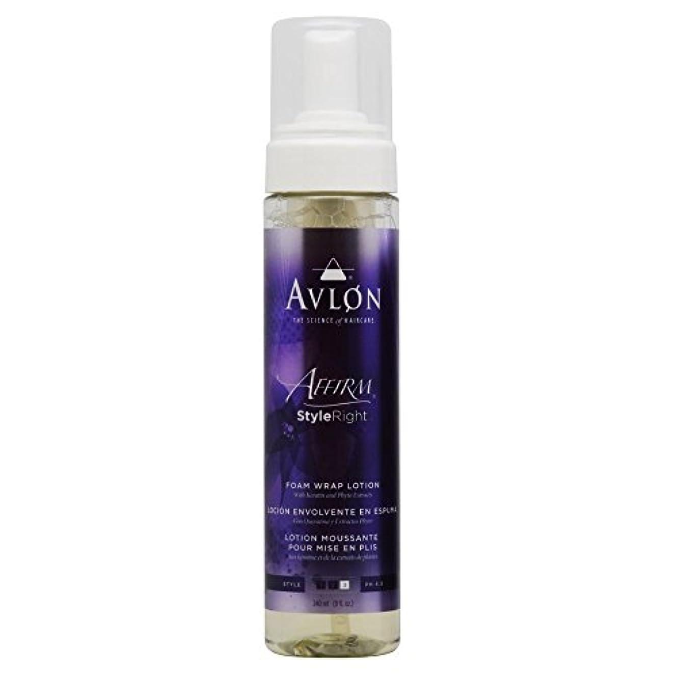 雑品酸化するレイAvlon Hair Care アバロンアファームStyleRight泡ラップ8オンスのローション