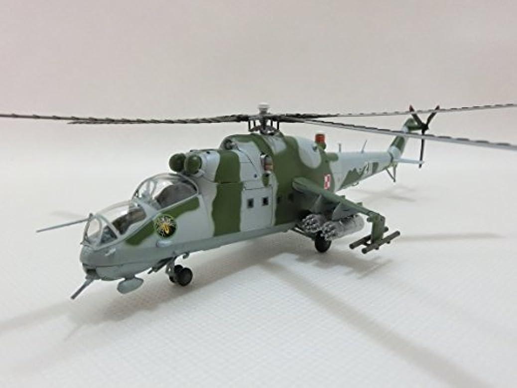 引き金急襲記憶1/72 完成品 37038 Мi-24 ミー?ドヴァーッツァチ?チトゥィーリェ ポーランド空軍(ハインド)