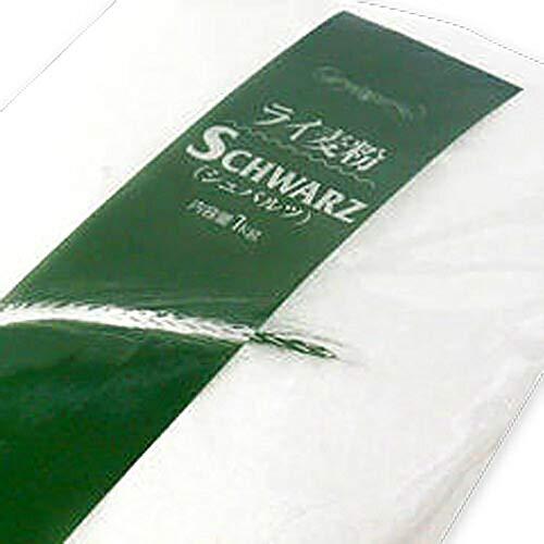 【製菓用】 太陽製粉 シュバルツ 1kg ドイツバイエルン ライ麦粉 細挽き 小分け