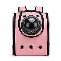 YIJUPIN 宇宙カプセルペット携帯バックパック犬バッグpu通気性ペットバックパック猫パッケージ外 (色 : ピンク, サイズ : 39*33*22CM)