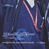 CX系月9ドラマ コード・ブルー 2nd season OST/