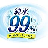 【おしりふき 詰替用】グーン 肌にやさしい 840枚(70枚×12個) [ケース販売] 画像