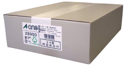 ラベルシール インクジェット 24面 500枚 28950