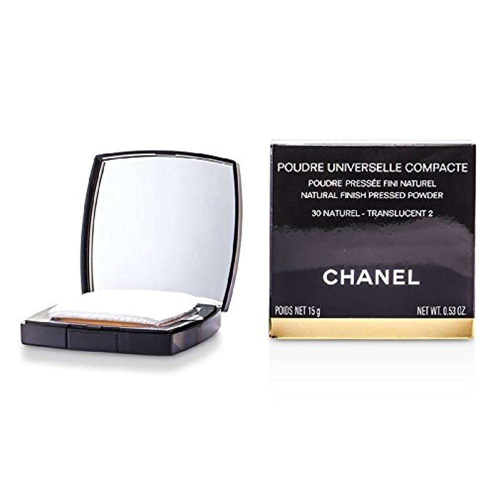 シャネル プードルユニヴェルセール コンパクト - No.30 ナチュレル 15g/0.5oz並行輸入品