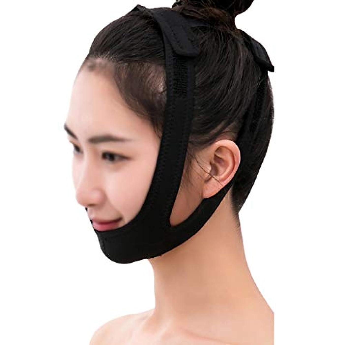 ぜいたく器官気をつけてフェイスリフトマスクフェイス&ネックリフトポストエラスティックスリーブ下顎セットフェイスアーティファクトVフェイスフェイシャルフェイスバンドルダブルチンマスクブラックフェイスアーティファクト