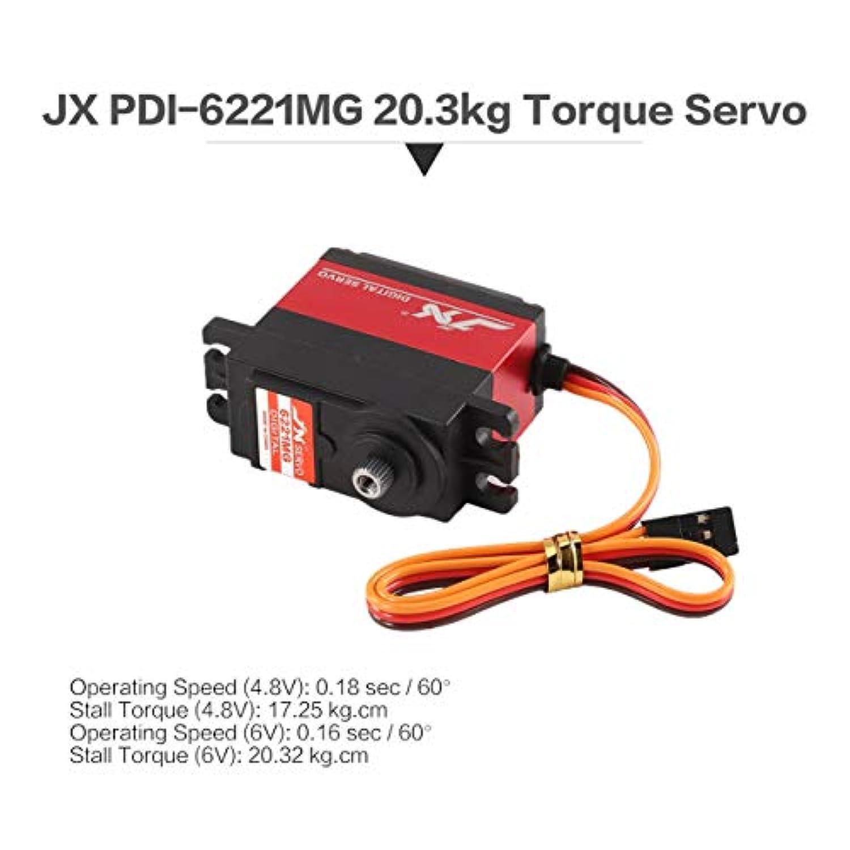 JX PDI-6221 4.8-6V 0.16秒/ 60°デジタルサーボ20.3kgトルク1/10 1/8 RC車用