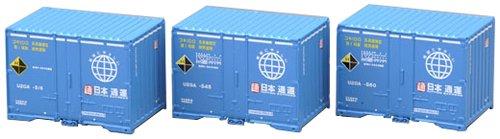 TOMIX<3142>私有 U20A-500形コンテナ(日本通運・3個入)
