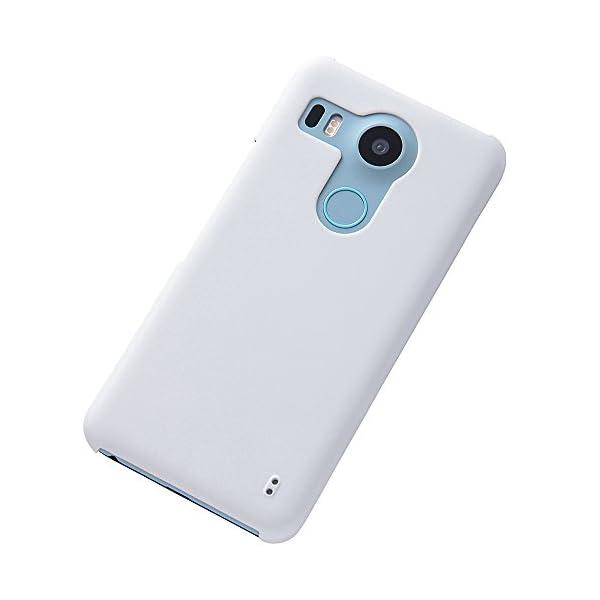 レイ・アウト Google Nexus 5X ...の紹介画像2
