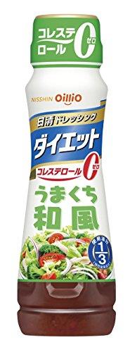 日清ドレッシングダイエット うまくち和風 185ml