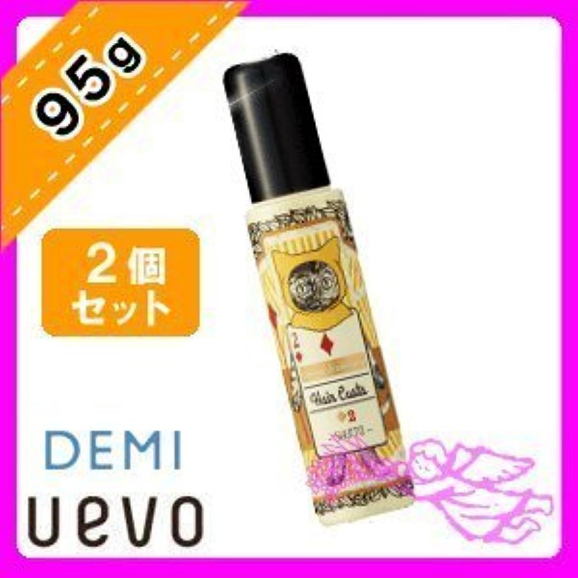 石膏おとなしい解放するデミ ウェーボ ジュカーラ ヘアカスタ 2 / 95g × 2個 セット Demi Uevo Jouecara