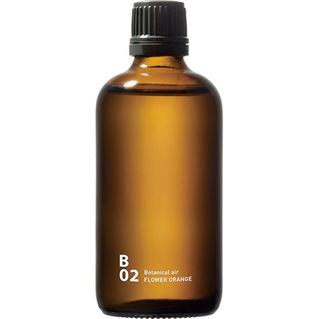周波数証人マークB02 FLOWER ORANGE piezo aroma oil 100ml