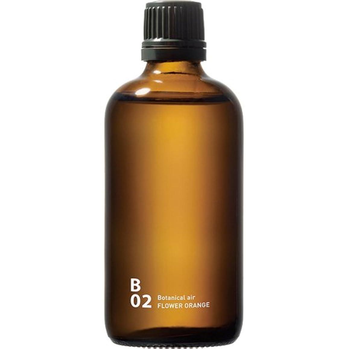 矢じりプラカード悪意B02 FLOWER ORANGE piezo aroma oil 100ml
