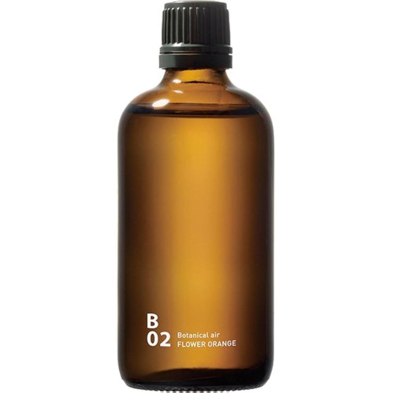 ヘロイン出演者透けて見えるB02 FLOWER ORANGE piezo aroma oil 100ml