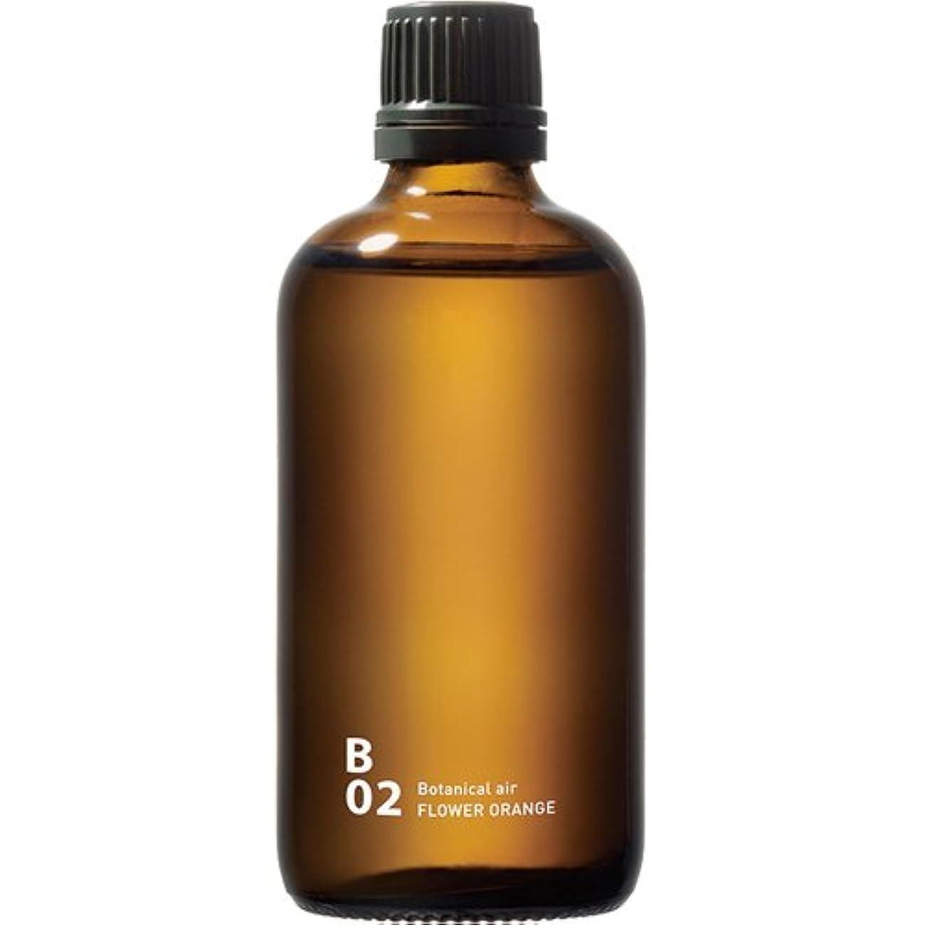 魂レッドデート補体B02 FLOWER ORANGE piezo aroma oil 100ml
