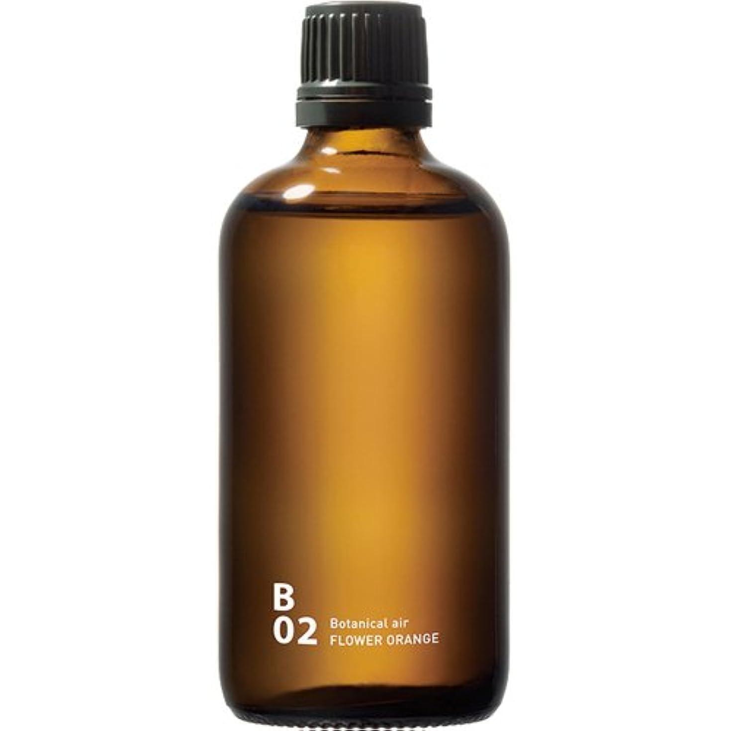 バンジージャンプペルーはねかけるB02 FLOWER ORANGE piezo aroma oil 100ml