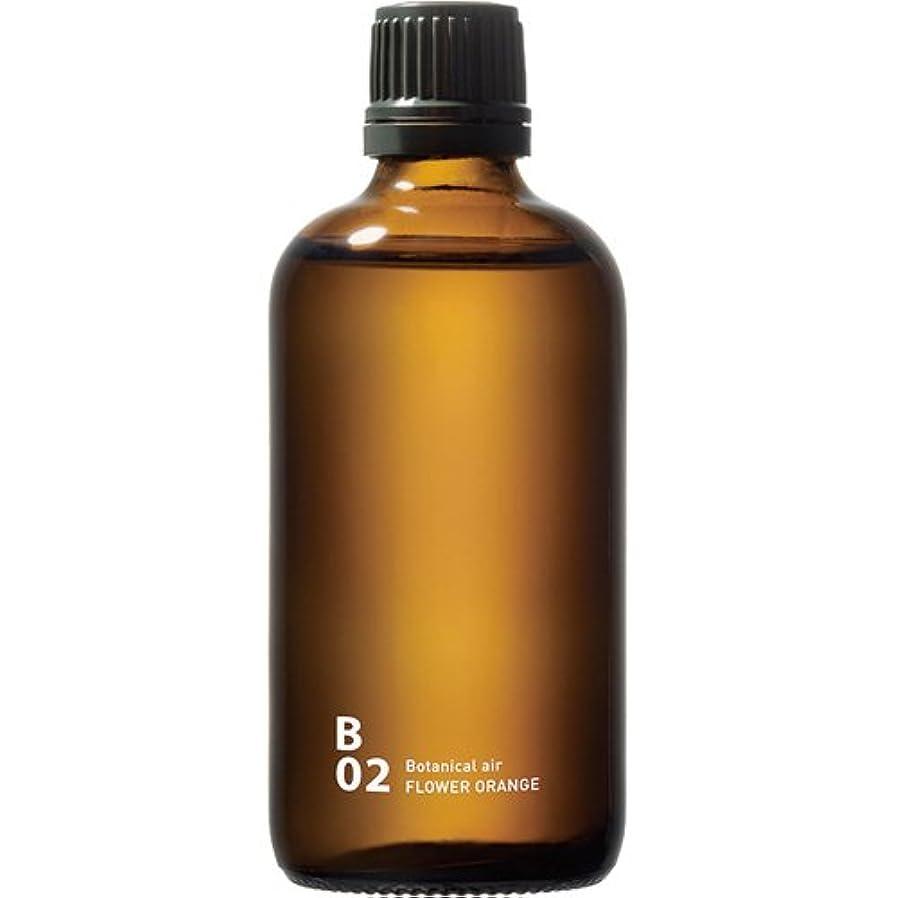 ぐったりピア削るB02 FLOWER ORANGE piezo aroma oil 100ml