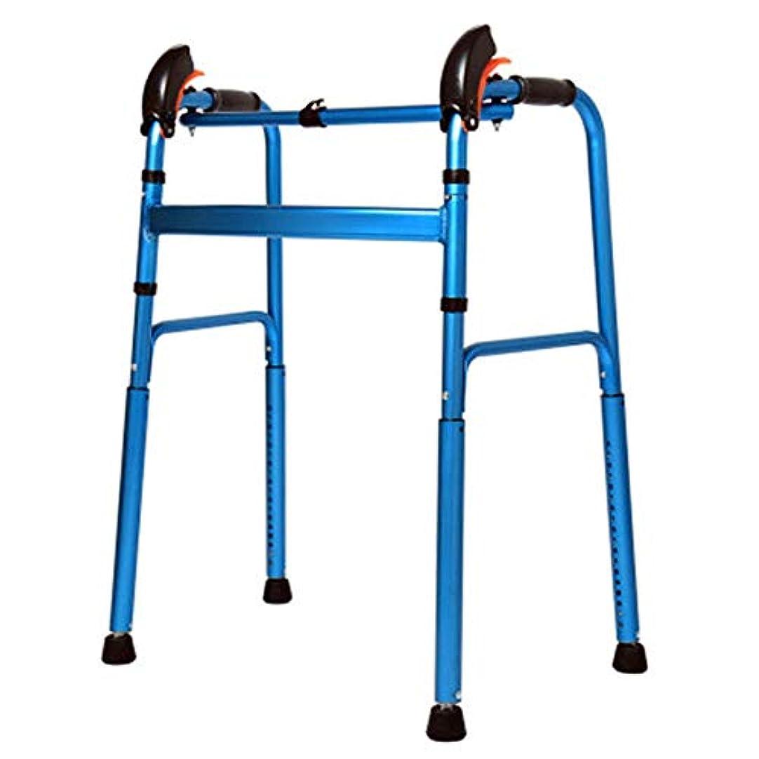 終了する特異性博物館軽量アルミ標準ローラーウォーカーは、高齢者の最大アシスト折りたたみ及びダウン階段ウォーカー四足杖非スリップマット脚の高さ調整可能,ブルー