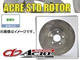 アクレ ディスクローター STD リア STD12R003 フォルクスワーゲン ゴルフ IV 1JAUM 1.8 GTi,GTX