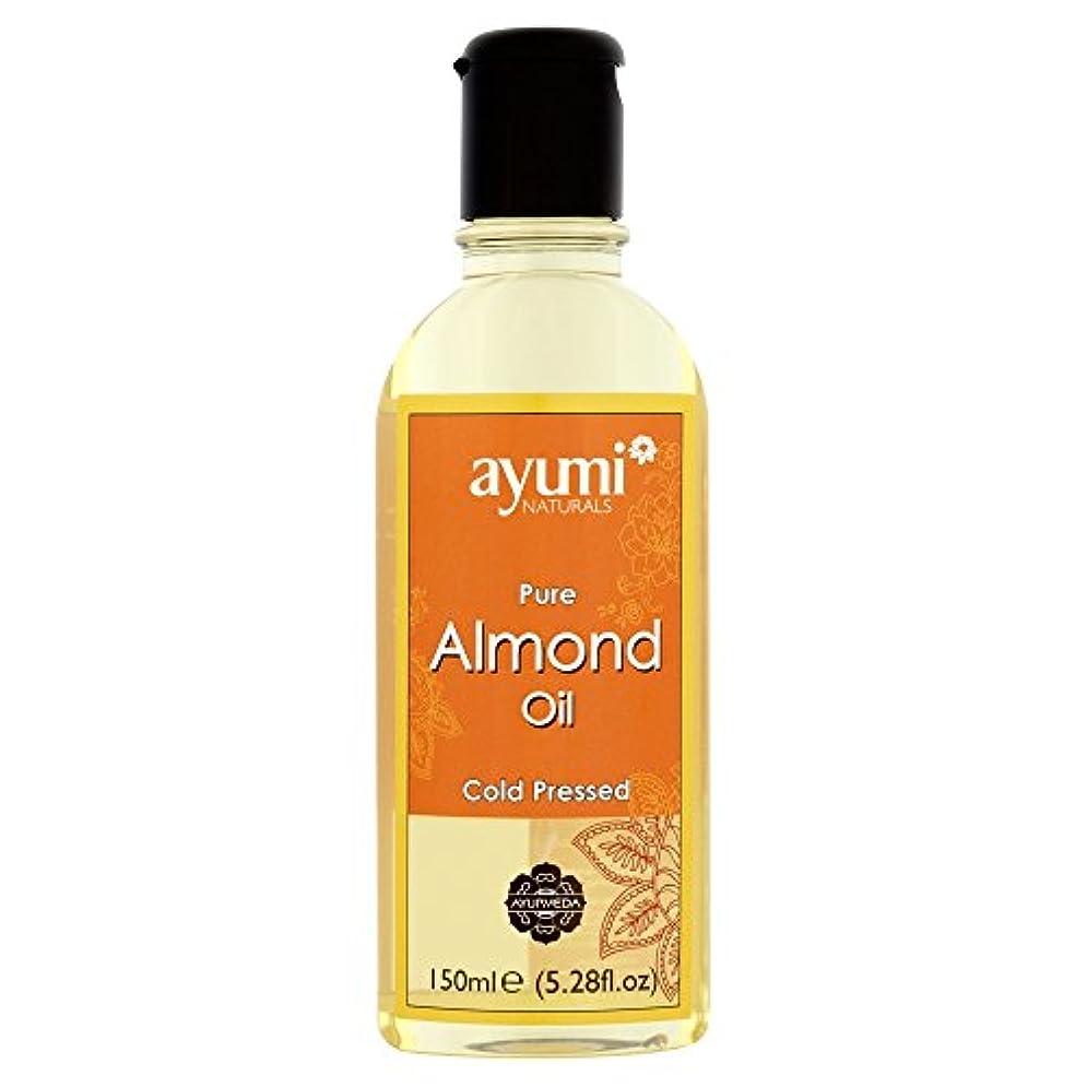 先に腹セントAyumi Pure Almond Oil 150ml