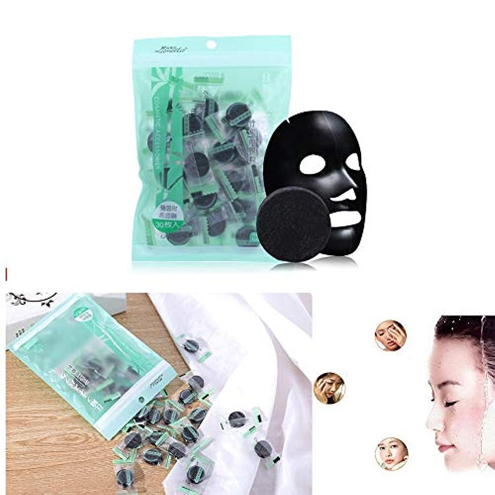 香港慣らすスパンマスク紙 FidgetFidget 30ピース/バッグDIY圧縮マスク紙の表面天然竹炭マスク紙フェイスケアマスク紙