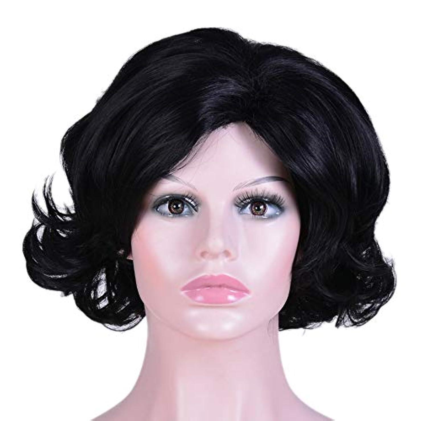 コントロール風味ファックスWASAIO 短い巻き毛のかつら短い巻き毛のかつら (色 : 黒)