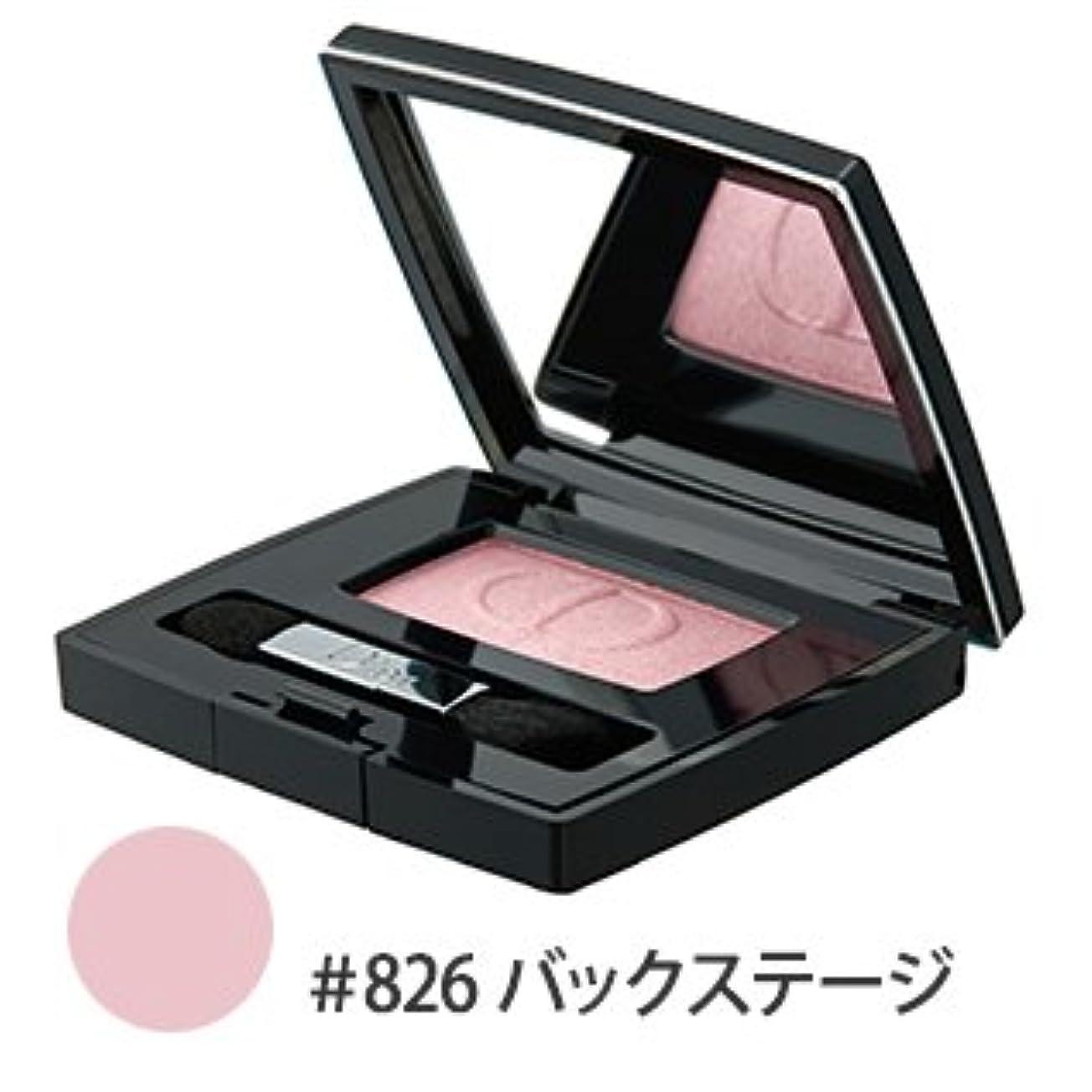面ビジョンメーカーディオール(Dior) ディオールショウ モノ #826(バックステージ) [並行輸入品]