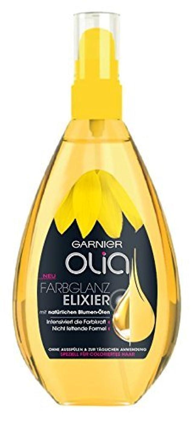 略す溶かす三角形Garnier Olia Farbglanz Elixier mit natürlichen Blumen-Ölen Inhalt: 150ml Haaröl für coloriertes Haar für intensiven...