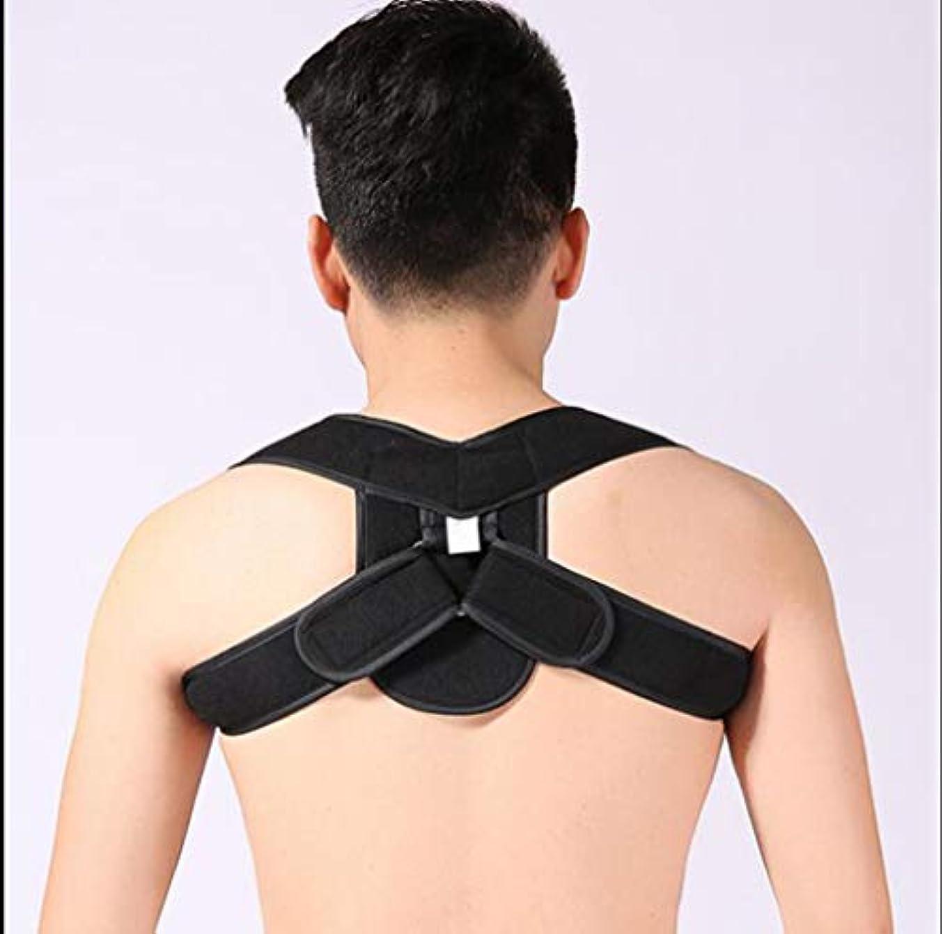 専ら役職関税姿勢矯正装置調節可能なバックブレースプロフェッショナル医療整形外科の服の下に肩の痛み多機能肩矯正ベルト