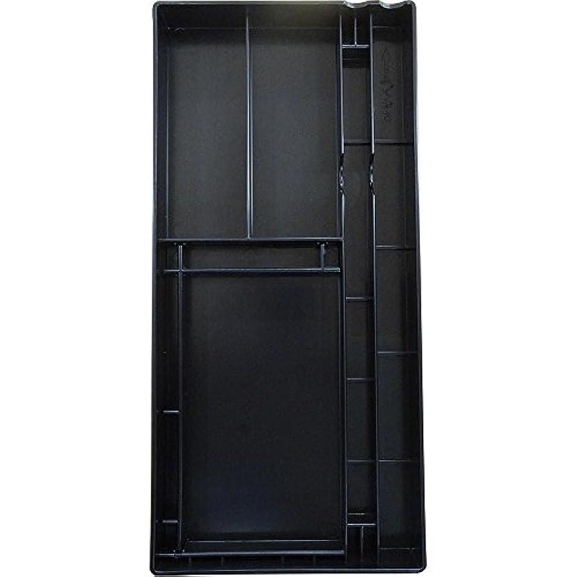 バンガロー雑品干ばつ呉竹 書道用品 収納ケース GL902-100