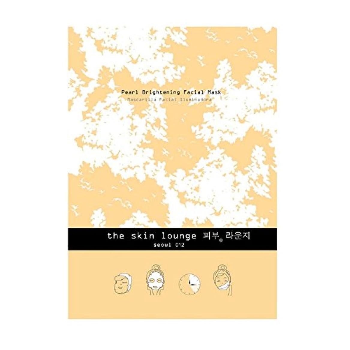 三番座る便宜単一セルロースマスクを明るく皮膚ラウンジ真珠 x4 - The Skin Lounge Pearl Brightening Single Cellulose Mask (Pack of 4) [並行輸入品]