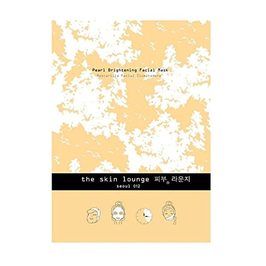 遺跡才能ユーモラス単一セルロースマスクを明るく皮膚ラウンジ真珠 x2 - The Skin Lounge Pearl Brightening Single Cellulose Mask (Pack of 2) [並行輸入品]