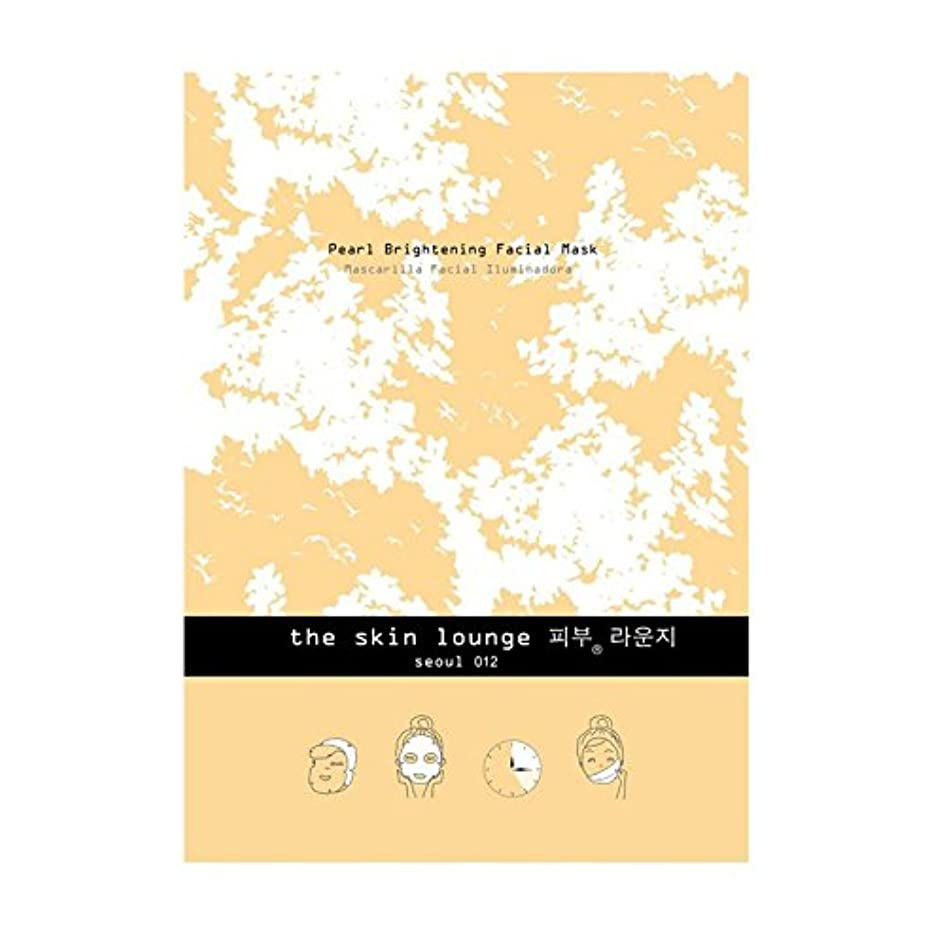 The Skin Lounge Pearl Brightening Single Cellulose Mask (Pack of 6) - 単一セルロースマスクを明るく皮膚ラウンジ真珠 x6 [並行輸入品]