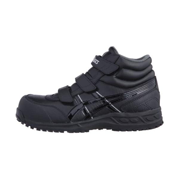 [アシックス] 安全靴 ウィンジョブ 53S ...の紹介画像5