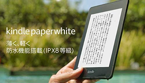 『Kindle Paperwhite 防水機能搭載 Wi-Fi 32GB 電子書籍リーダー』の2枚目の画像
